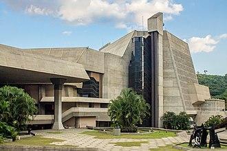 Teresa Carreño Cultural Complex - Image: Vista Teatro teresa carreño