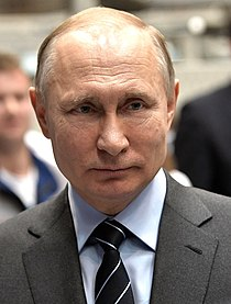 Vladimir Putin, From WikimediaPhotos