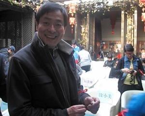 Pu Cunxin - Pu at an AIDS awareness event in 2010