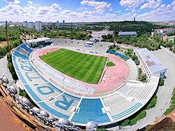 Volgograd Central Stadium aerial view.jpg