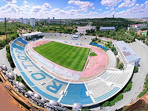 Central Stadium (Volgograd) - Image: Volgograd Central Stadium aerial view