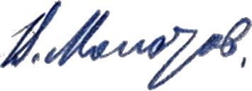 Vyacheslav Molotov's signature