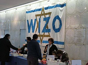 Women's International Zionist Organization - WIZO book fair in Strasbourg, France, 2009