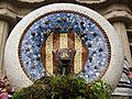 WLM14ES - Barcelona Salamandra y escalera 395 23 de julio de 2011 - .jpg