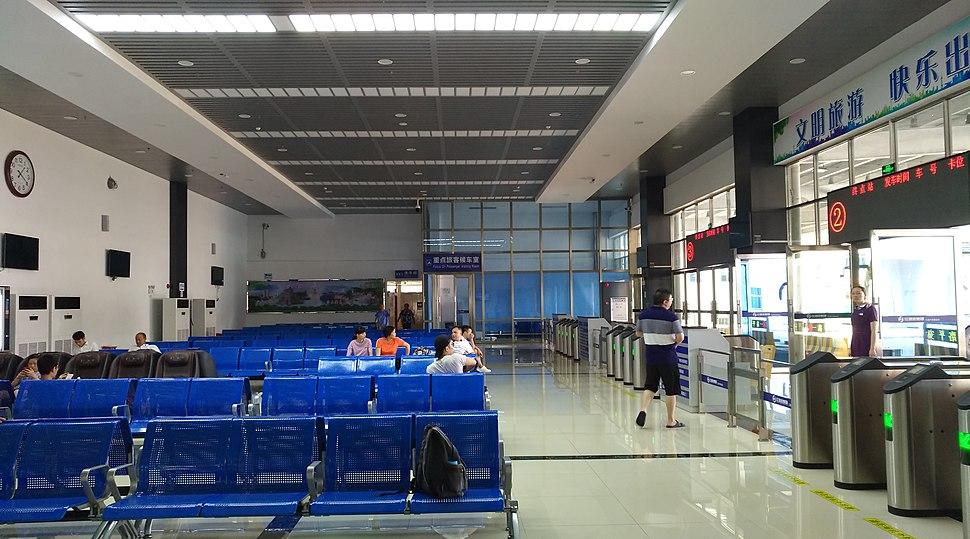 Waiting room of Jianghai Coach Terminal, Jiangmen