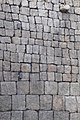Wall of the Heunginjimun.jpg