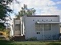 Washburn House Orem Utah.jpeg
