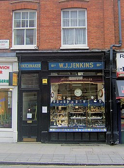 Watchmakers Shop, 81a, Rochester Row, London SW1 - geograph.org.uk - 739813