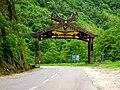 Way o Kohima,Nagaland India.jpg