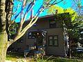 Wayland J. Chase House - panoramio.jpg