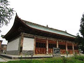 陕西华县大地震_渭南文庙 - 维基百科,自由的百科全书