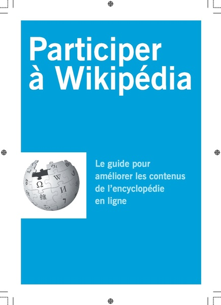 File:Welcome2WP French PROD.pdf