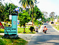 Welcome Gate To Siantar Martoba, Pematangsiantar.JPG
