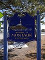 Welcome town sign of Montauk.JPG