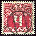 Werensczanka 1912 Bucovina.jpg
