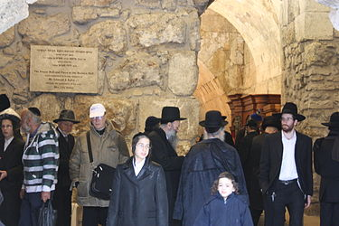 Western Wall tunnel prayer hall 2010 2.jpg