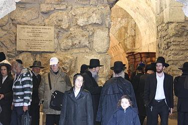 Western Wall tunnel prayer hall 2010 2.jpg
