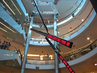Westfield Bondi Junction - The atrium, looking upwards