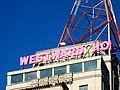 Westward Ho Building (2188081943).jpg
