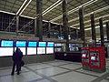 Wien - Westbahnhof (6266629247).jpg