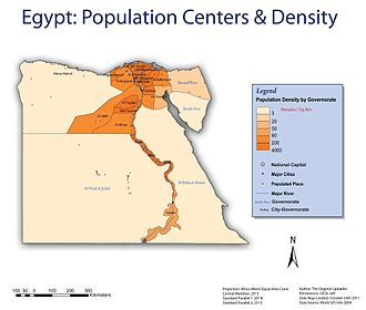 Governorates of Egypt - Image: Wiki Project Final