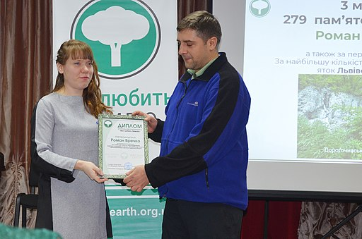 Wiki Loves Earth 2018 awards in Ukraine by Alina Vozna. Photo 8