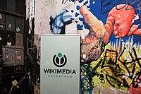 Wikimedia Hackathon Vienna 2017-05-20 Party at Arena 14.jpg