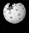 Wikipedia-logo-v2-frr.png