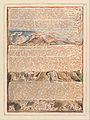 "William Blake - Jerusalem, Plate 23, ""Jerusalem! Jerusalem!...."" - Google Art Project.jpg"
