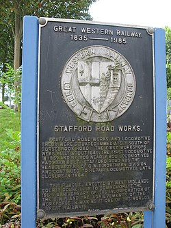 Photo of  Stafford Road Works bronze plaque