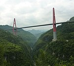 Wulingshan Bridge-3.jpg