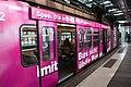 Wuppertal Anlieferung des neuen GTW 2014-11-14 045.jpg