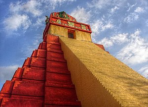 Xetulul Theme Park - Replica of the Tikal Temple of the Great Jaguar