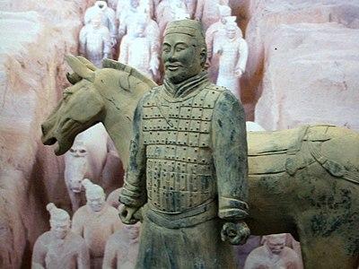 XianCavalryman