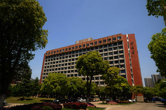 Shanghai University - Xing jian building in Yanchang Campus