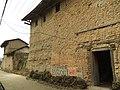 Xishuang Lou - east wall - DSCF4087.JPG
