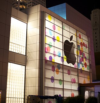 IPad 2 - The iPad 2 was announced at the Yerba Buena Center for the Arts on March 2, 2011.