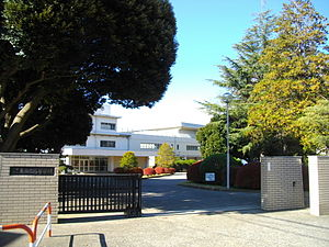 Yakuendai High School.JPG