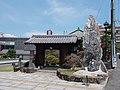 Yakushido, Yamaga 01.jpg