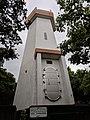 Yakushima lighthouse on a cloudy day.jpg