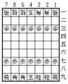 Yari shogi.png