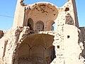 Yazd-Bafq-Bagher Abad Castle.jpg