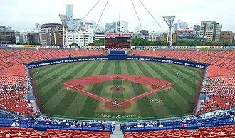 2020 Summer Olympics - Yokohama Stadium – Baseball