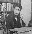 Yoshikawa Eiji.JPG