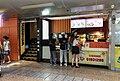 Yoshinoya takeaway counter at Beijing West Railway Station (20180804132011).jpg