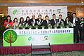 Youth Arch Foundation Inauguration.jpg