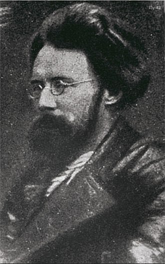 First Secretary of the Communist Party of Ukraine - Image: Yury Pyatakov
