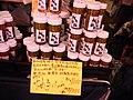 Yuzu-cosho1.jpg