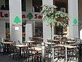Z Wakalat Street Amman 23.jpg