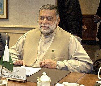 Pakistani general election, 2002 - Image: Zafarullah Khan Jamali
